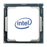 CPU Intel Core i7 8700K S-1151 Tray